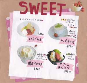 04_sweets