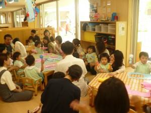 1歳児 クラスの会