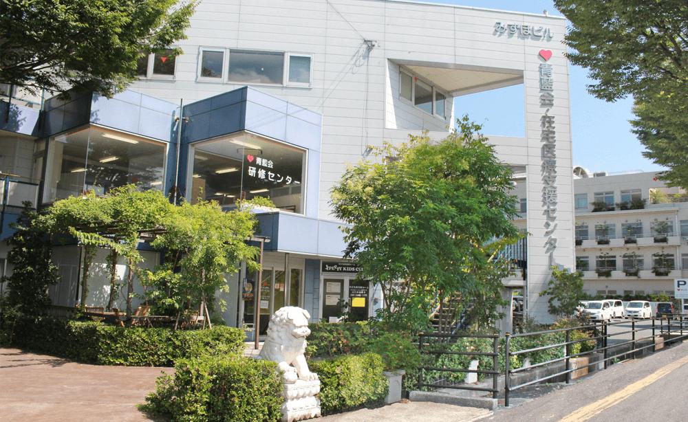 Heart Japanese Language School